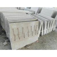 供应重庆市清水混泥土挂板 电力盖板