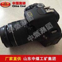 防爆数码照相机,防爆数码照相机产品功能,ZHONGMEI