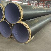 株洲部标3pe防腐螺旋钢管(防腐管道)直径是多少