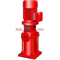 玉溪立式多级消防泵 XBD立式多级消防泵的具体说明