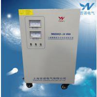220v稳压器价格多少钱上海言诺正品稳压器