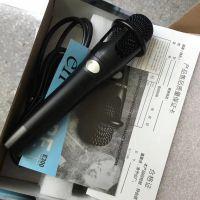 厂家直销 E-300手持麦克风 网络手机K歌唱吧录音 mc喊麦电容麦克