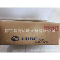 日本LUBE电动润滑泵EGME-II-8S-4-7CLFB-LHL(103921)