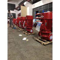 铜陵消防泵供应商XBD12.5/20G-L 酒店消火栓泵 75KW一用一备