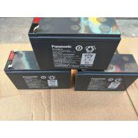 松下蓄电池LC-2E500松下蓄电池2V500AH总经销价格