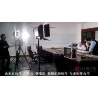 东莞中堂宣传片拍摄制作 专业视频拍摄制作