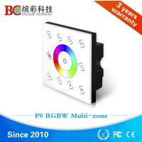 缤彩LED分区面板BC-P8 LED多区控制器 分区RGBW控制器
