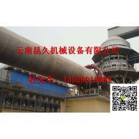 云南回转窑设备可以通过合理的使用延长设备的使用寿命