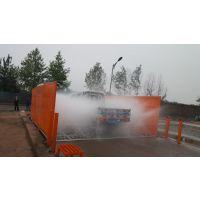 胶南市工程车洗车池|华杰牌QLH-4000|安全可靠|用的安心