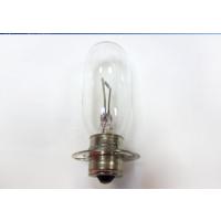供应FUJI富士 BXN 10V5A 医疗光纤设备灯泡