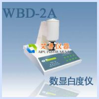 WBD-2A数显白度仪,数显白度测量仪,白度测量仪,白度测定仪