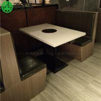火烧石火锅店餐桌 大理石煤气火锅桌 餐厅电陶炉桌子
