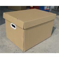 泰明环保储物箱 定做批发 瓦楞纸箱 搬家纸箱厂家 收纳盒 创意收纳