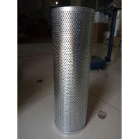 QTL-250电厂EH液压过滤器滤芯 厂家供应