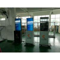深圳耐诺科技 NAINUO 55寸 安卓系统落地式网络版广告机 高清分辨率 触控一体机