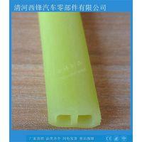 西锋专业生产pvc二孔彩色门窗电器密封胶条