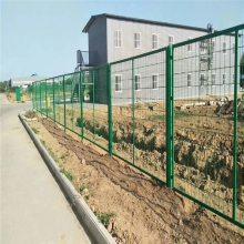 园林防护网 工地防护栏 专业生产隔离栅