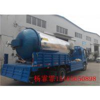 电蒸汽硫化罐 导热油硫化罐 远红外线硫化罐 日通机械专业制造