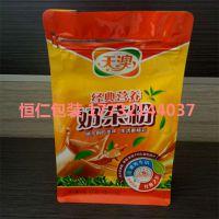 天津塑料包装袋 塑料包装厂