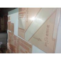 销售印刷耗材柔印版1.7/2.28/2.84/3.94纸箱印刷专杜邦版