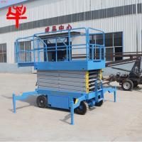 厂家直销移动剪叉式 SJY0.3-6小型家用升高 8/10米升降平台 固定式升降台