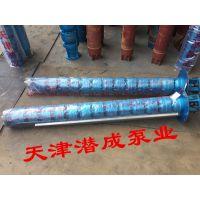 耐高温的潜热水深井泵质量有保证