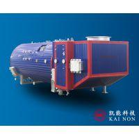 3000KW卧式发电机组余热锅炉