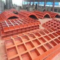 桥梁式钢模板价格:0871-68356728 15877939758
