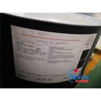 Surfynol 2502表面活性剂|诺辰