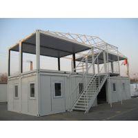 集装箱活动房 活动板房 岗亭 住人集装箱租售