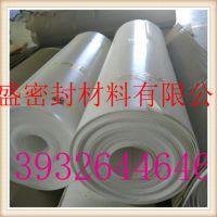 河北 昌盛 厂家供应耐腐蚀耐高温铁氟龙板