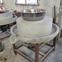 供应 铼申1000型豆腐豆浆石磨机 全自动石磨磨面机 一机多用自动上料