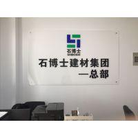 厂家直供山西朔州石博士喷涂型橡胶沥青防水涂料