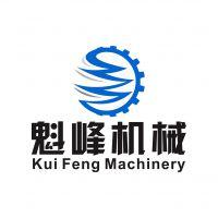 博罗县魁峰机械有限公司