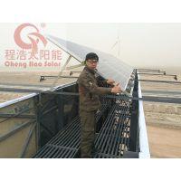 兰州 程浩供应;武威 白银 定西 金昌 天水 酒泉5kw太阳能光伏发电系统