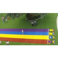 人造草坪彩虹跑道彩色仿真草坪厂家直销幼儿园装饰