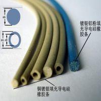 深圳市豪欧密封供应导电硅胶—优秀的导电性能和电磁波屏蔽性能