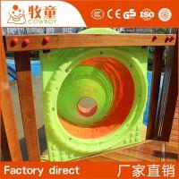 定制幼儿园组合滑梯认准广州牧童价格更优惠 售后保障