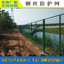 海口景区隔离围网 三亚路侧防护护栏厂家 绿化带隔离栅栏