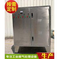 惠州vocs废气处理设备UV光催化设备性能特点