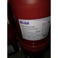 美浮齿轮油XMP68|MobilgearXMP 68 100 150 220 320 460 680