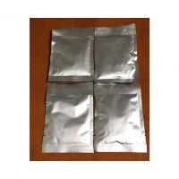 供应纸浆除臭剂 造纸厂除臭剂