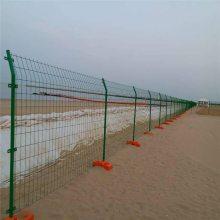 养殖护栏网 桃型柱护栏网 围墙网设备