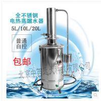 中西(LQS厂家)断水自控电热蒸馏水器 型号:MW17-20L库号:M337220