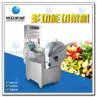 XZ-680A多功能切菜机果蔬加工厂设备