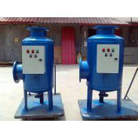 多效全程水处理器安康SYS/WD250