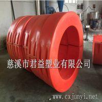 环保浮圈 滚塑浮圈 君益新研发的一款浮圈