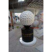 玻璃钢高尔夫签到球供应厂家