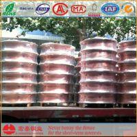 【厂家直销】优质紫铜管 蚊香型铜管 直条铜管 50KG 小盘管