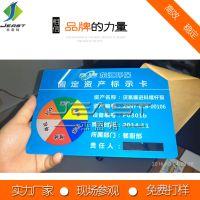 亚克力UV平板打印机二维码UV彩印设备收款码制作设备